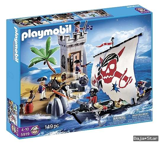 Piraten Playmobil Das Playmobil Piraten-set
