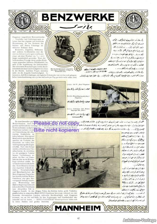 benz automobile xxl reklame 1916 flugmotoren mannheim gaggenau mercedes werbung ebay. Black Bedroom Furniture Sets. Home Design Ideas